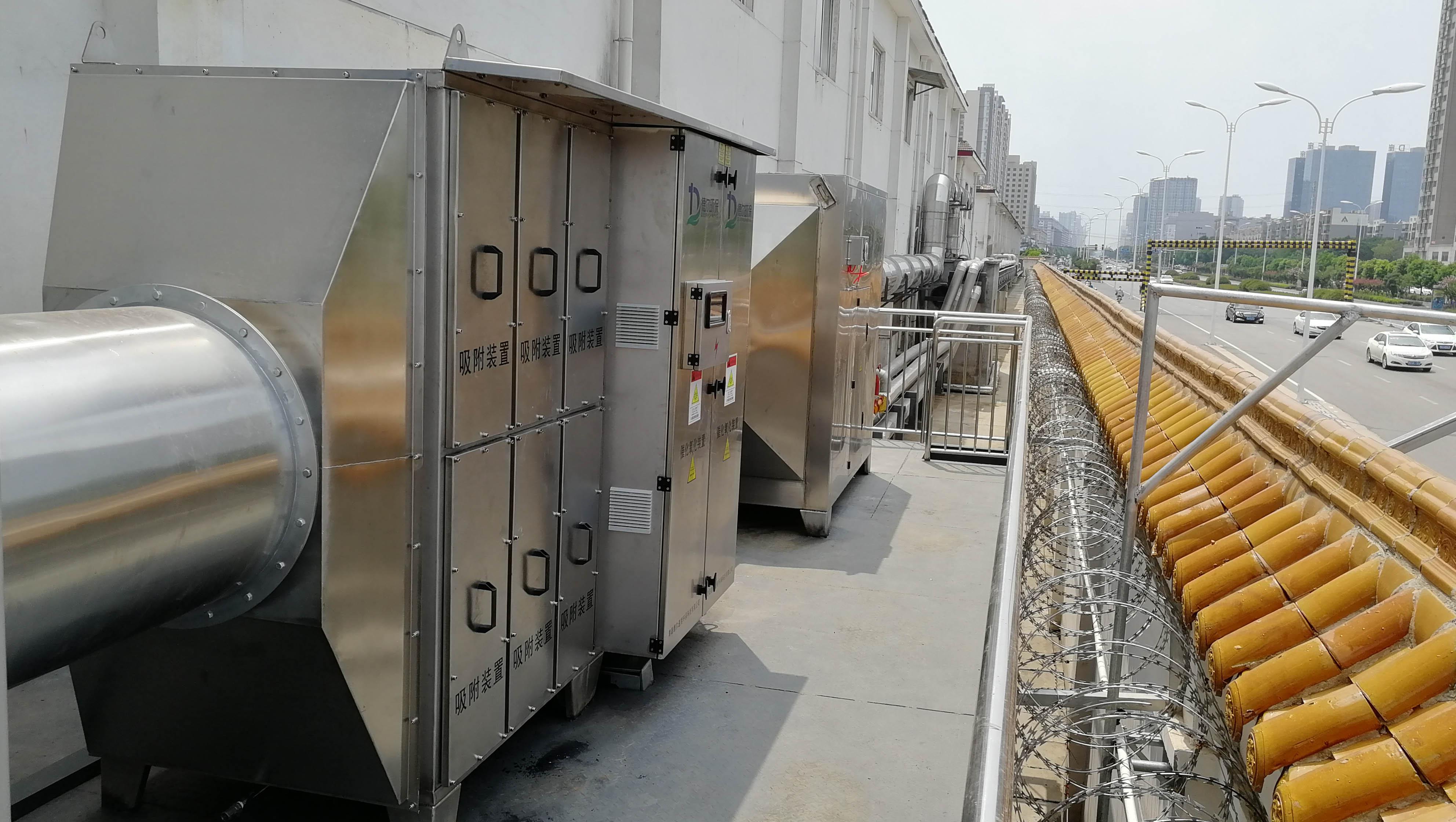 河南某大型食用材料公司废气治理项目顺利完工