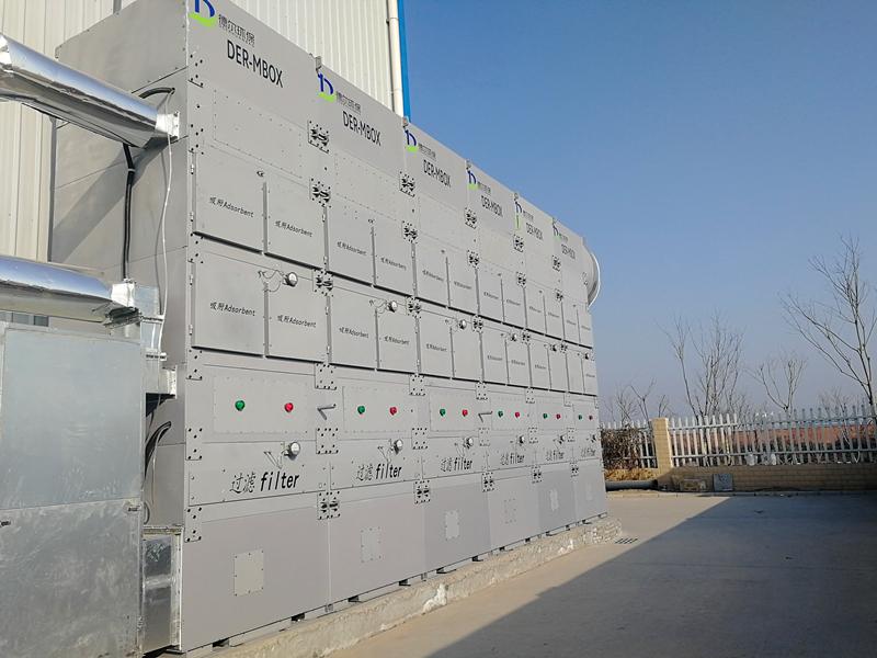 陕西某公司喷漆废气治理项目顺利完工