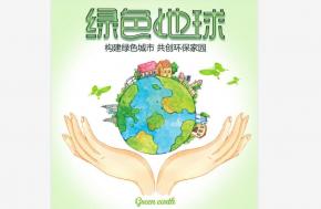 2019年环境监测行业发展评述和2020年发展展望